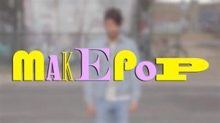 MAKEPOP Keep Still è il singolo d'esordio estratto dall'album How Many Others